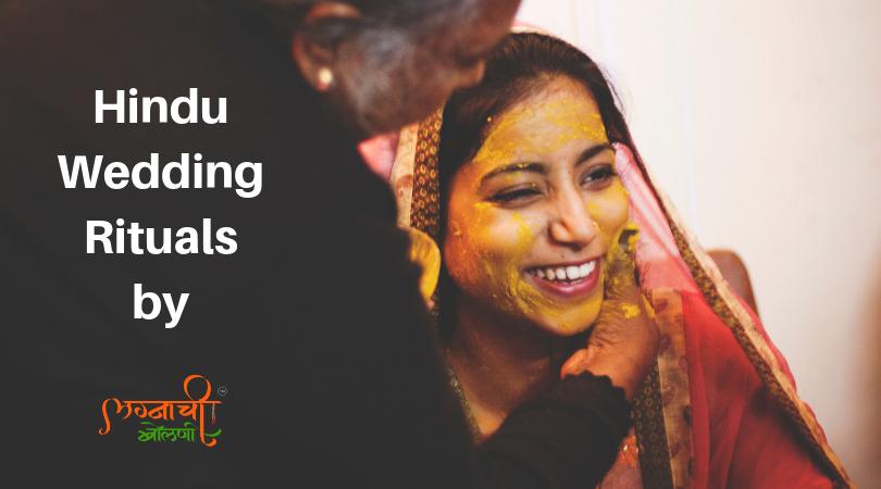 Hindu Marriage TraditionalRituals